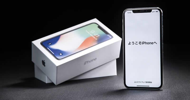 iPhone捨てるより買取