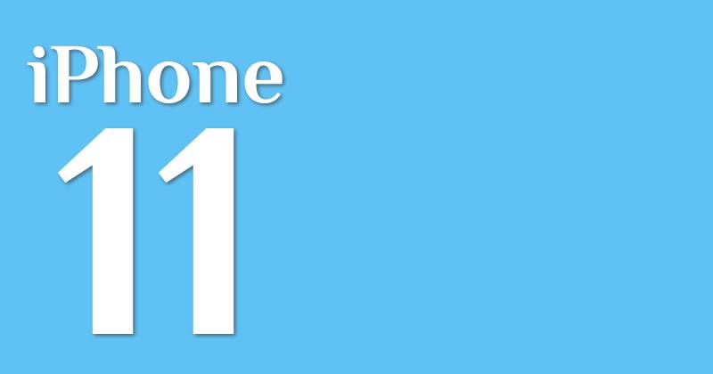 iPhone11 修理料金