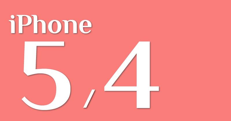 iPhone5/4 買取価格