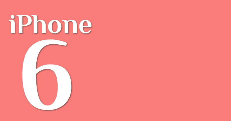 iPhone6 買取価格