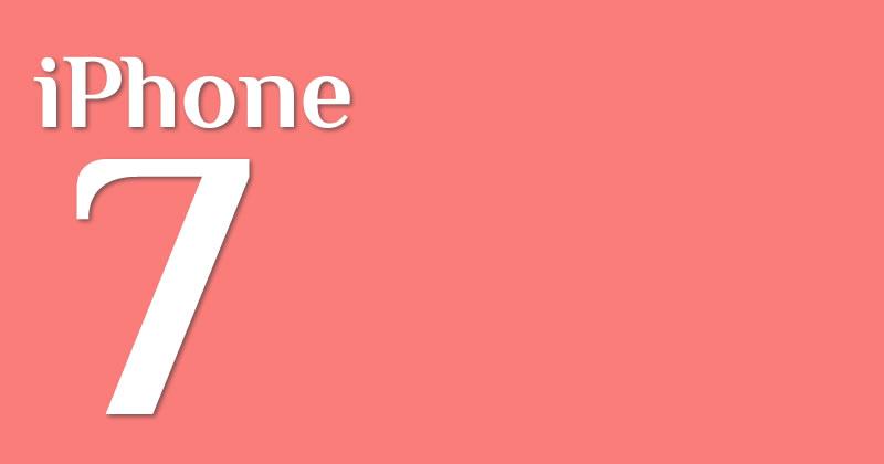 iPhone7 買取価格