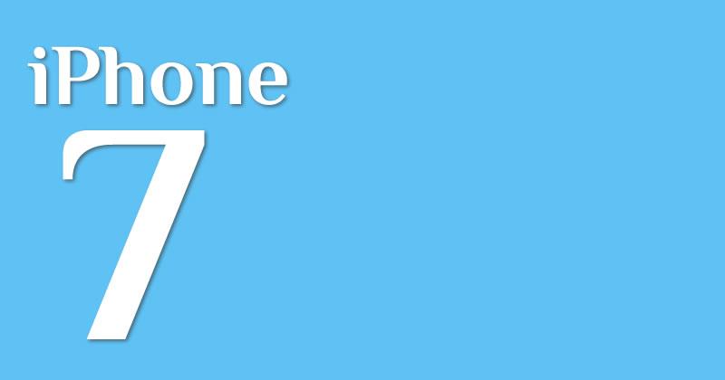 iPhone7 修理料金