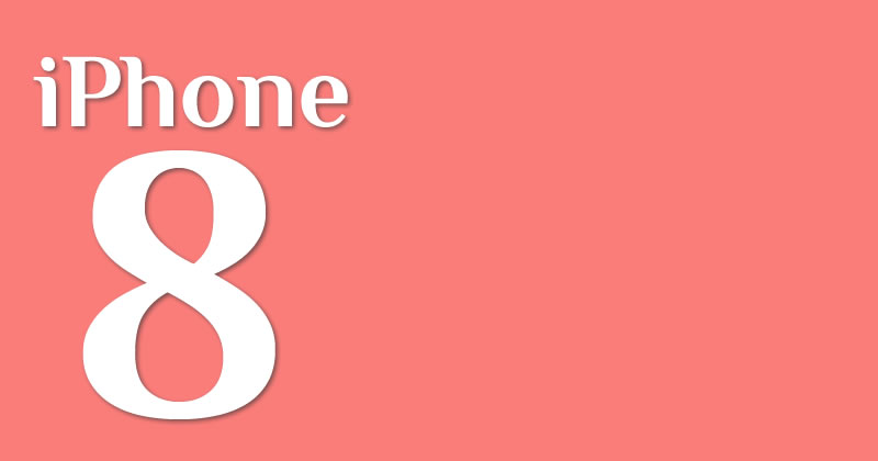 iPhone8 買取価格