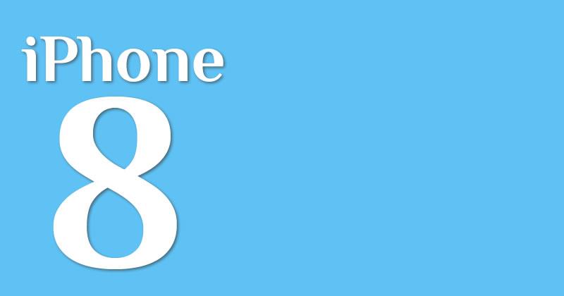 iPhone8 修理料金