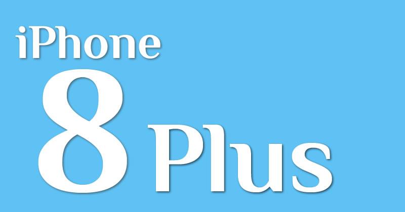 iPhone8Plus 修理料金
