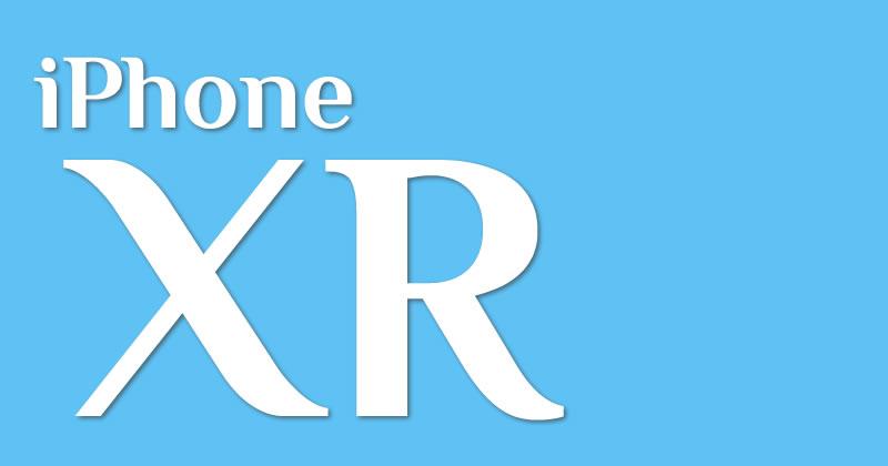 iPhoneXR 修理料金