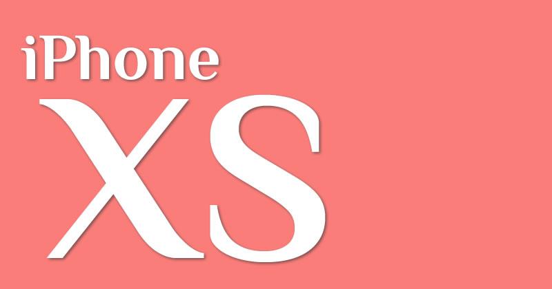 iPhoneXS 買取価格